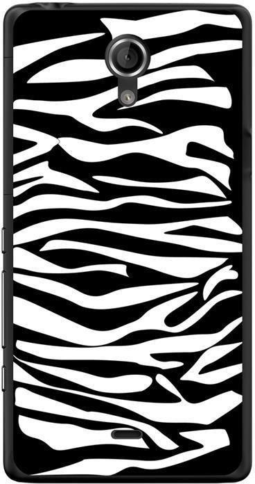 FunCase Hard Sony Xperia T Zebra Pattern